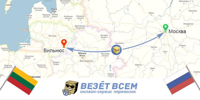 грузоперевозки россия-литва