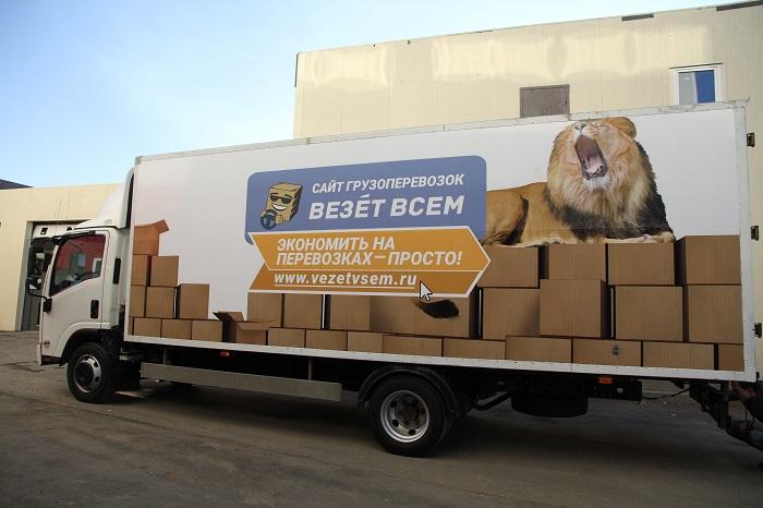 грузовик 10 тонник для перевозки груза