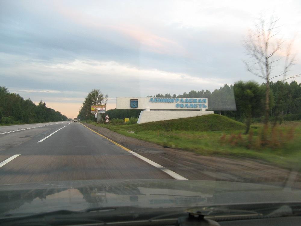 въезд в лениннградскую область