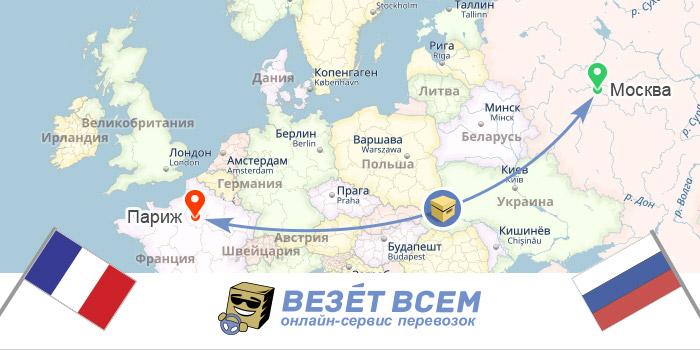 грузоперевозки россия-франция