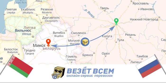 Грузоперевозки Россия-Беларусь Москва-Минск
