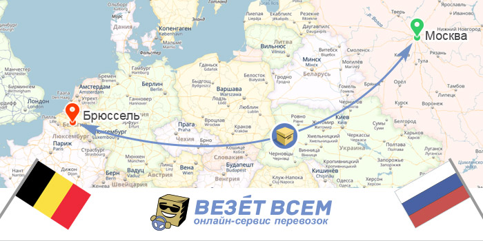 Грузоперевозки Россия-Бельгия
