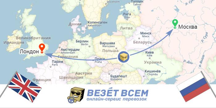 грузоперевозки россия-англия