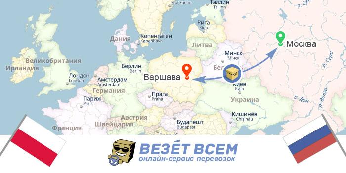 грузоперевозки россия-польша
