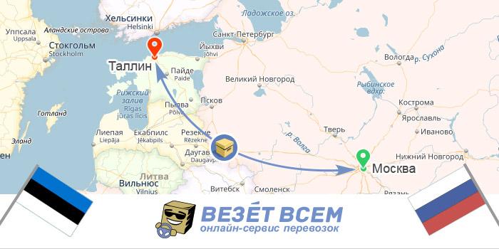 грузоперевозки россия-эстония