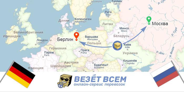 Грузоперевозки Россия-Германия