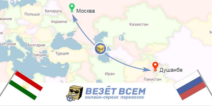грузоперевозки таджикистан-россия
