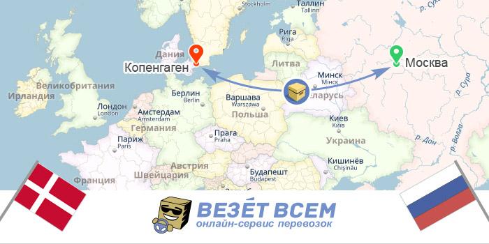 Как уехать из россии в прагу