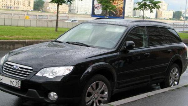 Стоимость перевозки Subaru Outback