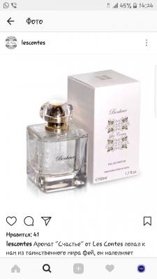 Заказ грузотакси для перевозки парфюмерии из Россия, Москва в Казахстан, Астана