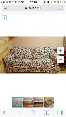Заказ отдельной машины для отправки вещей : Диван-кровать по Екатеринбургу