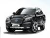 Доставить автомобиль стоимость из Бийска в Новосибирск