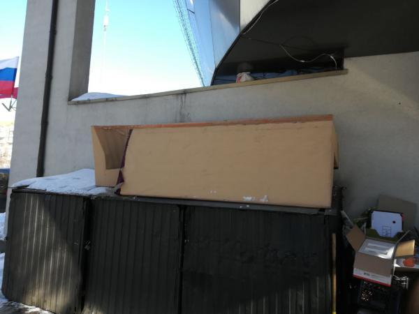 Заказ грузовой газели для отправки личныx вещей : Диван из Москвы в Русятино