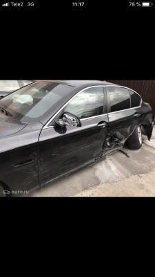 Стоимость перевозки BMW 5