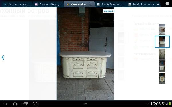 Газель с грузчиками для перевозки мебели из Краснодара в Тольятти