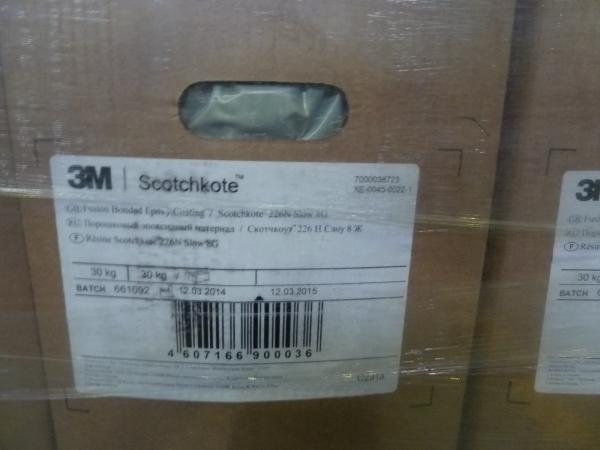 транспортировать порошковый краску стоимость догрузом из Арамиля в Красногорска