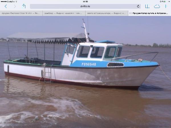 Доставка катера из Астрахани в Мытищи