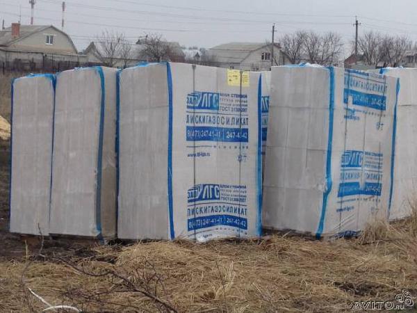 Перевозка блоки газосиликатные из Белгорода в Новосадовый