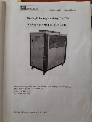 Отвезти оборудование (холодильную машина), приёмник сдоенный стоимость из Узбекистан, Ташкента в Россия, Тольятти