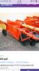 Заказать грузовую газель для доставки мебели : Картофелякопалка из республики Башкортостан деревня Луч в Краснодар