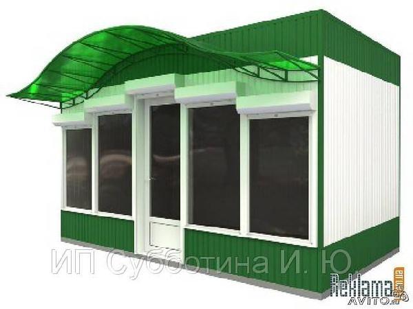 Перевозка личныx вещей : Изготовим торговые павильоны, минимаркеты, бытовки из Казани в СНТ Автодорожника