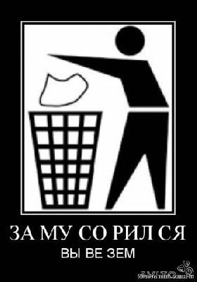 Доставка вывоза мусора,грунта,домашнего хлама в квартиру по Ростову-на-Дону