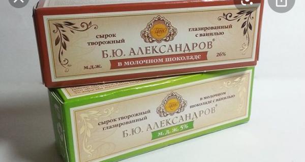 Доставка сыра из Россия, Махачкалы в Литва, Клайпеду