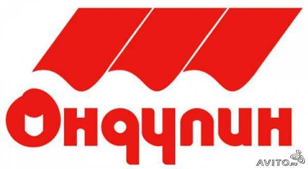 Перевезти ондулина на дачу из Ростов-на-Дону в Чертково