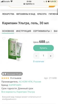 Перевезти лекарство из Россия, Москвы в Таджикистан, Душанбе