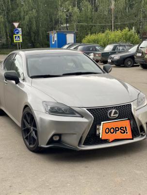 Стоимость перевозки Lexus IS