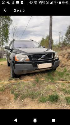 Стоимость перевозки Volvo CX 90