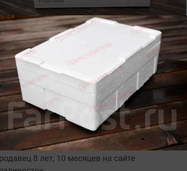 Перевозка  из Артема в Нижний Новгород