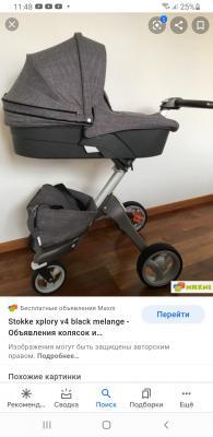 Отправить Детская коляска из Москвы в Санкт-Петербург