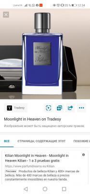 Перевозка парфюма стоимость из Россия, Москвы в Испания, Аликанте