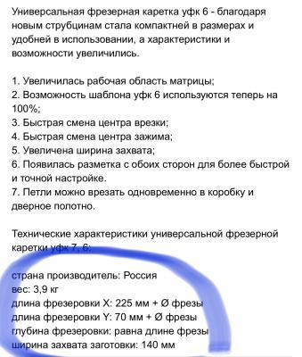 Доставка устройства формирований кронов из Россия, Москвы в Узбекистан, Ташкент