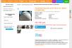 Стоимость транспортирвока астрокупола из Россия, Пензы в Украина, Старых Петровцев