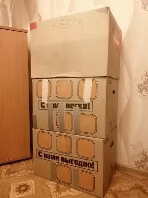 Отправка личныx вещей : Картонные коробки с вещами, Картонная коробка с книгами, Сумка с вещами из Волгограда в Москву