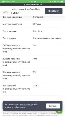Транспортные компании по перевозке разборных столов из Москвы в Гатчину