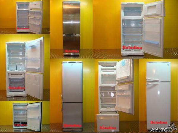Заказ авто для транспортировки вещей : Холодильники бу с гарантией и по Санкт-Петербургу
