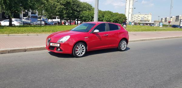 Стоимость перевозки Alfa Romeo Giulietta