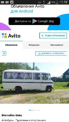 Перевозка автобуса, перевозка авто сеткой из Нижний Новгород в Красноярск