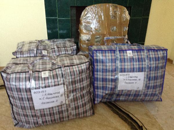 Сколько стоит грузоперевозка одежду догрузом из Таганрога в Нижний Новгород