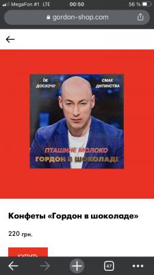 Перевозка конфет из Украина, Київа в Россия, Краснодар