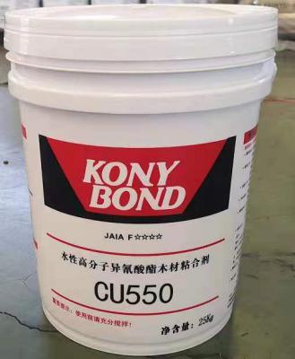 Доставка полимерного отвердителя для смешиваний   для   на газели догрузом из Уссурийска в Анжеро-Судженска