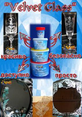 Заказ отдельного автомобиля для отправки мебели : Жидкость и паста для матирован из Самары в Тольяти