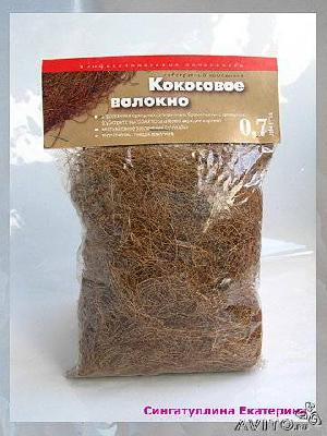 Перевозка мох - сфагнум уголь кокосовое по Санкт-Петербургу