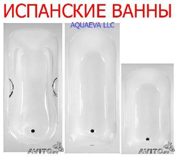 Транспортировать Ванны чугунные, всех размеров. из Санкт-Петербурга в Гатчинского района