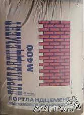Заказ авто для транспортировки вещей : Цемент в мешках и навалом из Санкт-Петербурга в Сиверский (гатчинский р-н)