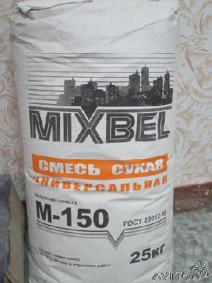 Доставить Сухие строительные смеси из Мурзагулово в Омск