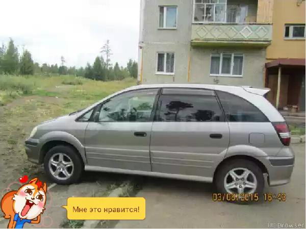 Перевозка автомобиля из Усть-Илимск в Санкт-Петербург